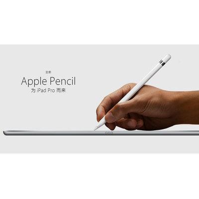 苹果 iPad Pro 12.9英寸平板电脑ML2I2CH/A(A9X/128G/2732×2048/iOS 9/WIFI+4G通话/深空灰色)产品图片5