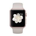 苹果  Watch Sport 智能手表(42mm/玫瑰金色铝金属表壳/岩石色运动型表带)