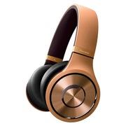 先锋 SE-MX9-T 旗舰级头戴式可换线时尚HiFi监听耳机 棕色