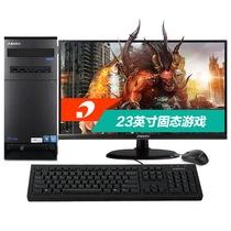 清华同方 精锐X950-BI01 23英寸游戏台式电脑(四核i5-4460 8G 128G SSD+1T GTX750TI 2G独显 win7)产品图片主图