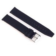 刷刷手环 真皮表带 炫酷时尚五彩  深蓝色 通用版