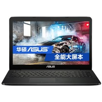 华硕 R557LI 15.6英寸笔记本电脑 (i5-5200U 4G 500G R5-M320 2G独显 D刻 蓝牙 Win8.1 黑色)产品图片主图