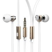 REMAX 565i 入耳式金属线控音乐耳机 金色
