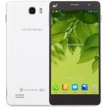 大唐 大唐 (I518) 珍珠白 移动4G手机产品图片主图