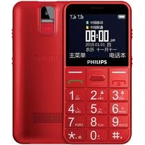 飞利浦  喜庆红 移动联通2G手机 双卡双待产品图片主图