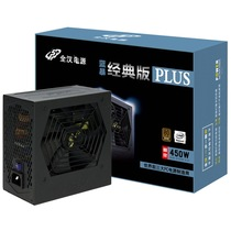 全汉 额定450W电源 蓝暴经典PLUS450W (80PLUS銅牌/全固态电容/DC-DC)产品图片主图