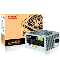 大水牛 额定350W 牛魔王450电源(/80%效率/主动式/100-240V宽电压/低待机功耗)产品图片主图