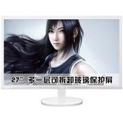 AOC E2778VG 27英寸可拆卸式玻璃LED背光全高清 液晶显示器(黑色/银色)