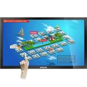 飞利浦  BDL3230QT 32英寸LED背光6点红外触控显示器 黑色