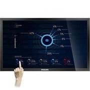 飞利浦  BDL5530QT 55英寸LED背光6点红外触控显示器 黑色