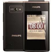 飞利浦 老人手机 (W8578) 黑色 联通3G手机 双卡双待