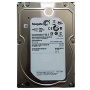 希捷  1TB ST1000NM0023 SAS接口 128M 7200转企业级硬盘