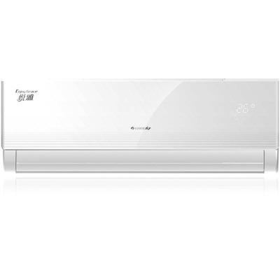 格力 KFR-26GW/(26591)FNhAa-A3 悦雅 壁挂式大1匹变频冷暖空调产品图片1