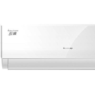 格力 KFR-35GW/(35591)FNhAa-A3悦雅 壁挂式大1.5匹变频冷暖空调产品图片2