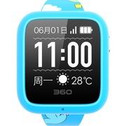 360 儿童卫士智能手表3通话版 W461B 智能手环 GPS定位 通话手表 王子蓝