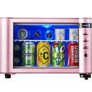 维诺卡夫 BC-23A 迷你小冰箱 可爱粉色