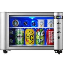 维诺卡夫 BC-23A 迷你小冰箱 科技银色产品图片主图