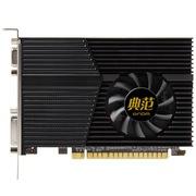 昂达 GT610典范2GD3(特供) 810/1000MHz 2G/64bit显卡