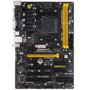 映泰 TA70U3-LSP 主板(AMD A70/ Sokcet FM2+)