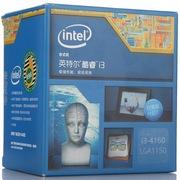 英特尔 酷睿i3-4160 22纳米 Haswell全新架构盒装CPU处理器 (LGA1150/3.6GHz/3MB三级缓存/54W)