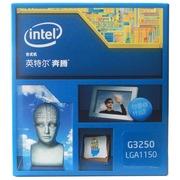 英特尔 奔腾双核G3250 Haswell全新架构盒装CPU处理器(LGA1150/3.2GHz/3M三级缓存/53W/22纳米)