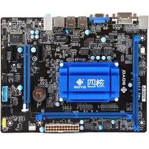 梅捷 SY-1900四核 主板(Intel J1900/Cpu Onboard)产品图片主图