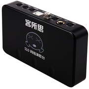 客所思 S10声卡(黑) USB外置声卡 网络K歌 电音喊麦 海量音效