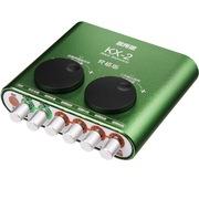 客所思 KX-2究极版(绿) USB外置声卡 网络K歌 录音语音视频