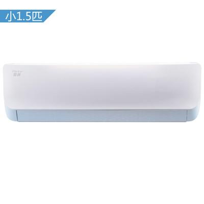 格力 KFR-32GW/(32559)FNAa-A3 1.5匹壁挂式俊越变频家用冷暖空调(淡蓝色)产品图片1