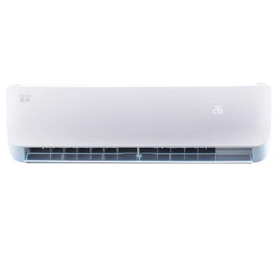 格力 KFR-32GW/(32559)FNAa-A3 1.5匹壁挂式俊越变频家用冷暖空调(淡蓝色)产品图片2