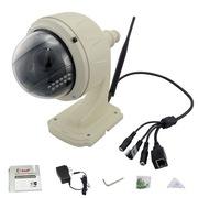 易视眼 1BF 5倍光学变焦网络摄像机 720P户外防水wifi高清摄像头 手机远程监控球机