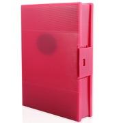 IT-CEO X3SE3 3.5英寸单碟硬盘保护盒 保护套 收纳盒 支持25毫米及以下厚度硬盘 SSD固态硬 红色