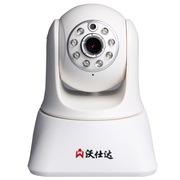沃仕达 W8157 无线摄像头 高清网络摄像机ip camera远程监控WIFI网络摄像头720P