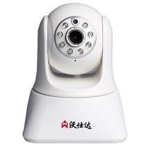沃仕达 W8157 无线摄像头 高清网络摄像机ip camera远程监控WIFI网络摄像头720P产品图片主图