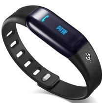 乐心 Mambo 来电智能提醒 来电震动  来电显示 蓝牙运动手环 微信朋友圈运动PK 微信互联产品图片主图