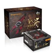 鑫谷 战斧350背线版