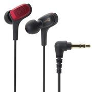 铁三角 ATH-CKB70 平衡动铁HiFi入耳式耳机  红色