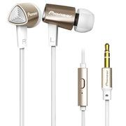 先锋  SE-CL31S-N 入耳式线控通话手机耳机 金色