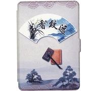 海天D 高级彩绘Kindle paperwhite保护套 亚马逊阅读器磁扣休眠保护套paperwhite专用 书香致远