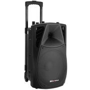 金正 SM-972 12寸户外音响 大功率广场舞音箱 锂电池充电蓝牙无线话筒拉杆音箱