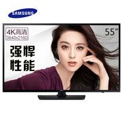 三星 UA55JU5900JXXZ 55英寸 4K超高清智能 LED液晶电视 黑色