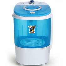 小鸭 XPB20-1601B 2.0Kg 迷你半自动洗衣机产品图片主图