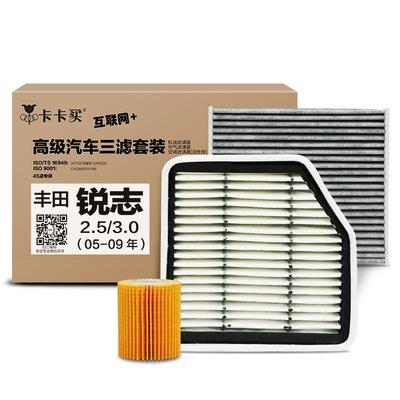 卡卡买 滤清器 高级三滤套装 机油滤芯/空气滤格/空调滤活性炭双效 锐志2.5/3.0(05-09年)专用产品图片1
