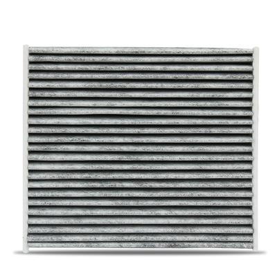 卡卡买 滤清器 高级三滤套装 机油滤芯/空气滤格/空调滤活性炭双效 锐志2.5/3.0(05-09年)专用产品图片5