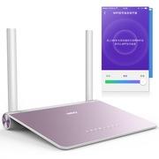 磊科 360安全路由P1 3mm纤薄设计 大户型智能无线路由器 (魅惑紫)