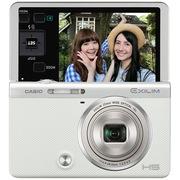 卡西欧 EX-ZR55 数码相机 白色 (1610万像素 3.0英寸液晶屏 10倍光学变焦 25mm广角)