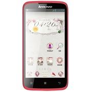 联想 A516 荧光粉 联通3G手机 双卡双待