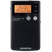 山进 DT-200X 迷你数调二波段收音机