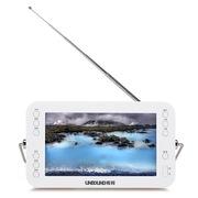 辉邦 KK-S17  7英寸移动便携式电视机/看戏机/视频机/广场舞多功能移动机 白+金)