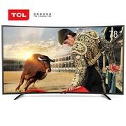 TCL L78H8800A-CUD 78英寸 4K超高清曲面高色域安卓智能液晶电视(黑色)